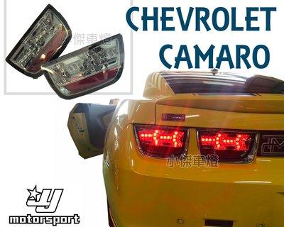 小傑車燈精品--全新 實車安裝 CHEVROLET CAMARO 大黃蜂 雪佛蘭 燻黑LED尾燈