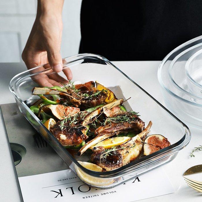 鋼化玻璃烤盤 大容量烘焙焗飯盤耐熱烤魚菜盤子微波爐烤箱(1.5L )_☆找好物FINDGOODS ☆