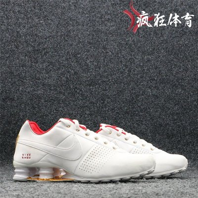 Sunny潮流運動鞋虎撲識貨 Nike Shox Deliver耐克訓練白紅金女子跑步鞋321549-121