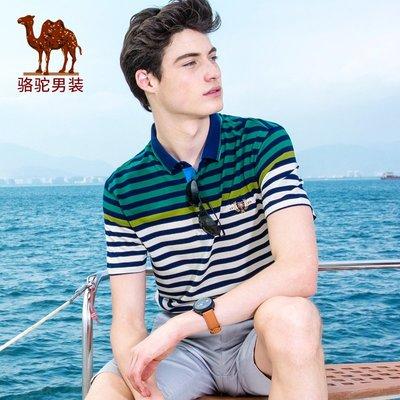 時尚服飾 CAMEL駱駝男裝 2017年夏季新款條紋翻領繡標POLO衫商務休閑短袖T恤衫男