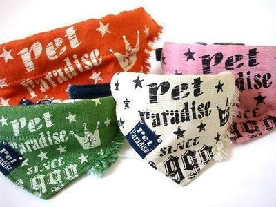 Pet Paradise 超優質牛仔風口水巾 帥氣造型三角巾 甜美領巾 寵物項圈 犬貓狗兔頸圈《S號》每件199元