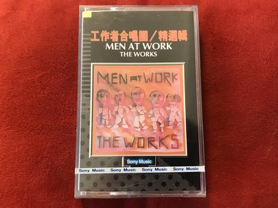 [錄音帶]Men At Work 工作者合唱團-精選輯-全新未拆