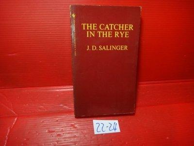 【愛悅二手書坊 22-24】The Catcher in the Rye