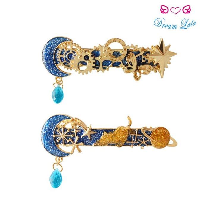夢幻拉拉♥【預購】星空貓咪月亮星球齒輪髮夾髮飾B00016