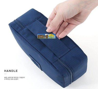 蜜豆奶樂園~韓國便携旅行套裝加厚加大盥洗包 洗漱包出差旅遊 女士防水飛機收纳包化妝包