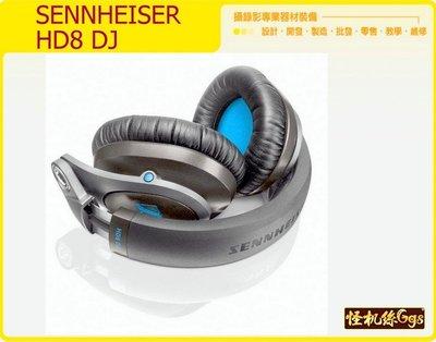 聲海 SENNHEISER HD8 D...