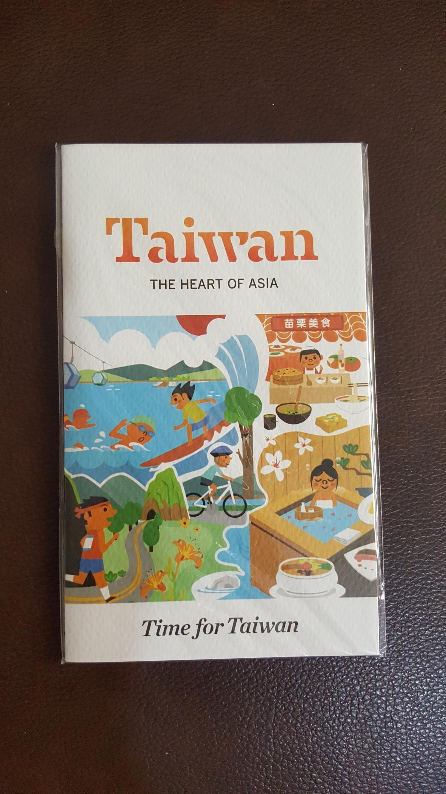 S8 交通部觀光局紀念悠遊卡 限量版 旅行台灣 就是現在  現貨