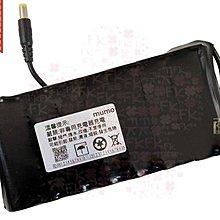 【尋寶趣】長效電池 12V 23400mAh DC接頭 監視器適用 可充鋰電 攝影機 BTY-18650-09-3S3P