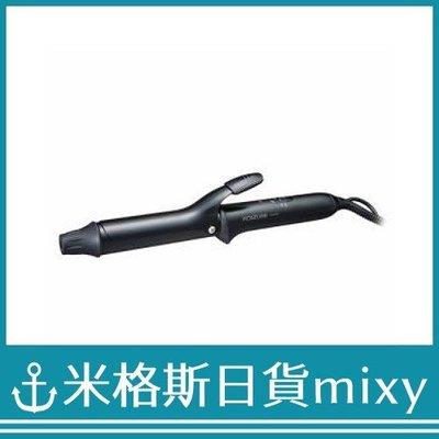 日本 KOIZUMI 小泉成器 KHR-2806 K 專業電捲棒 電棒捲 32mm 國際電壓 黑【米格斯日貨mixy】
