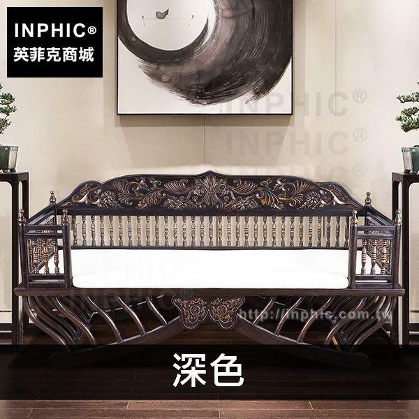 INPHIC-沙發床東南亞仿古中式客廳泰式傢俱羅漢床木雕-深色_3dXh