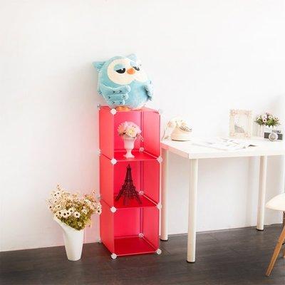 免運【居家大師】糖果色3格12吋無門收納櫃 置物櫃 組合櫃 書櫃 衣櫃 層架 鞋櫃 HP58E