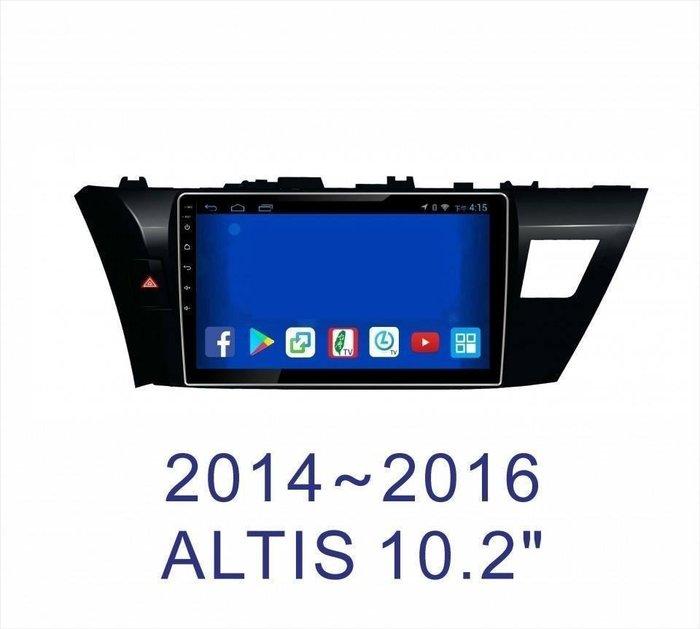 花蓮全美汽車影音 2014年-2016年 ALTIS 專用安卓機 10.2吋螢幕 台灣設計組裝 系統穩定順暢 售服完善