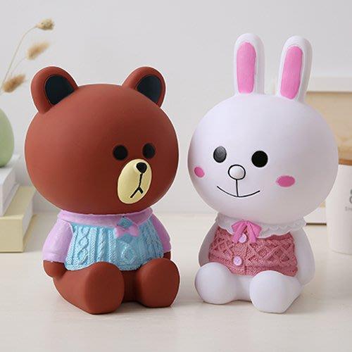 小花花精貨店-可愛卡通布朗熊存錢罐儲蓄罐兒童女孩成人韓國創意防摔塑料儲錢罐#存錢罐