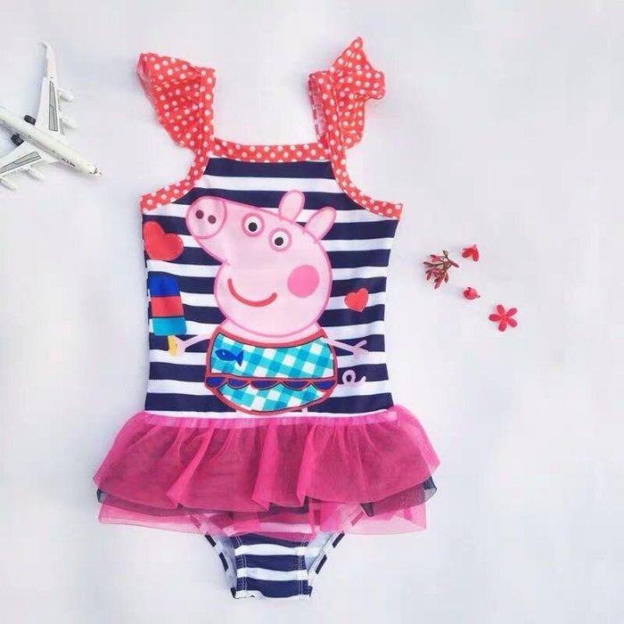 1-2-3-4-5歲女童泳衣 寶寶泳裝 佩佩豬可愛泳裝#1565