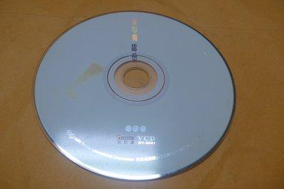 紫色小館-89--------曾心梅-認份