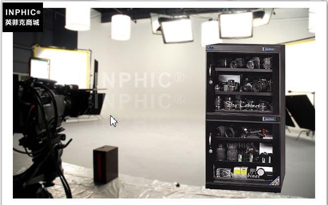 INPHIC-電子防潮箱 乾燥箱 大款單反相機防潮箱攝影器材乾燥櫃-A款_S1879C