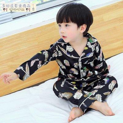 ~多妙屋~男童睡衣夏季薄款5-8周歲嬰幼兒童家居服韓版長袖男寶寶冰絲套裝