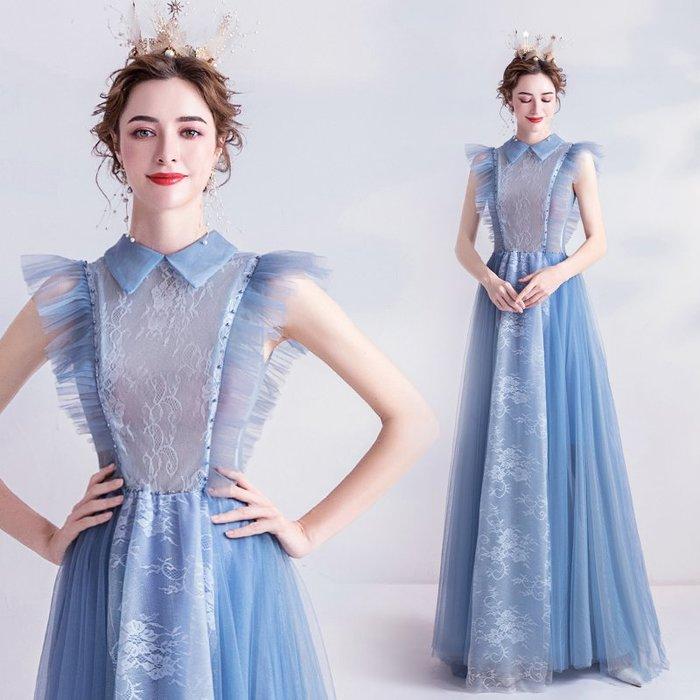 妞妞 婚紗禮服~貴族迷霧藍宴會婚纱長禮服~3件免郵