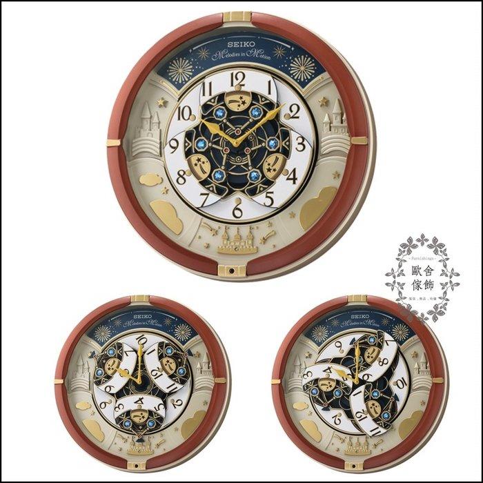 日本精工SEIKO 378 咖啡色框圓形城堡音樂鐘 造型變化時鐘整點報時掛鐘靜音機心施華洛世奇水晶面板壁鐘【歐舍家飾】