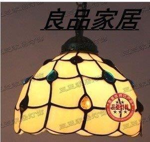 【優上精品】三亞蒂凡尼鳳尾歐式蒂凡尼過道燈餐廳吊燈藝術單頭吊燈(Z-P3145)