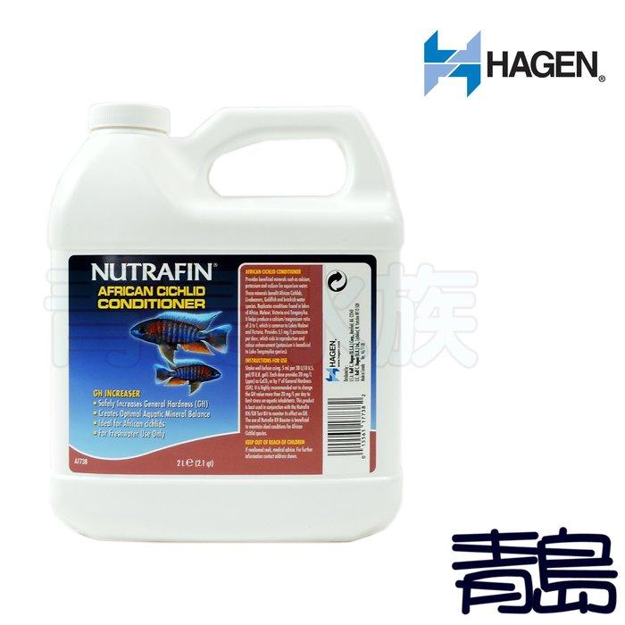 三月缺A。。。青島水族。。。A7738 UK加拿大HAGEN赫根-礦物質添加液.微量元素(鈣鎂GH調節劑)==2L
