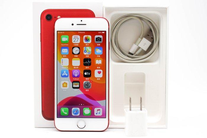 【高雄青蘋果3C】Apple iPhone 7 128GB 128G 紅 4.7吋 iOS 13.3.1 #47209