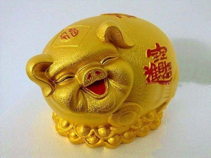 【易發生活館】新品金豬存錢罐創意可愛金豬儲錢罐超大號 招財豬儲蓄罐時尚陶瓷擺件