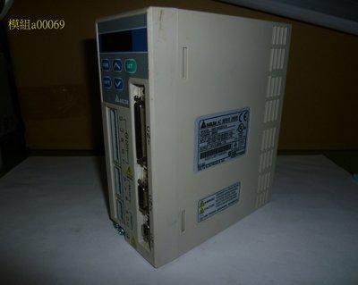 伺服驅動器 ASD-A0221LA (200W) 桃園市