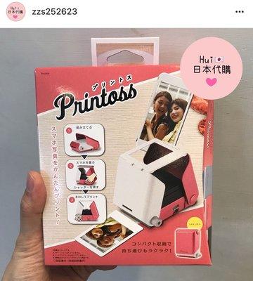日本代購🇯🇵printoss拍立得相機