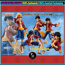 男魂 預訂 6-7月 可順豐 日版 海賊王 路飛 Megahouse VAH Variable Action One Piece Monkey D Luffy