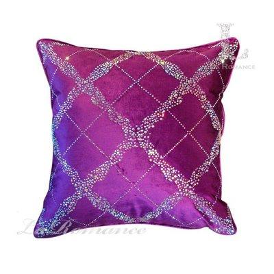 【芮洛蔓 La Romance】 奢華系列水鑽菱格紋抱枕 – 紫紅色