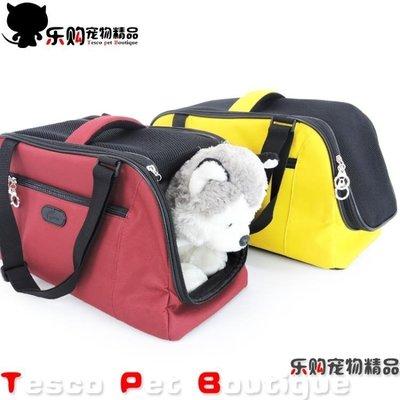 ☜男神閣☞狗狗包貓包兔包寵物單肩手提包泰迪外出透氣便攜箱包狗籠狗袋