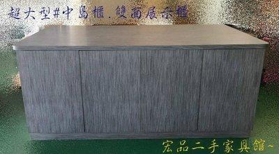 【宏品二手家具館】 台中全新中古傢俱買賣 D102501*鐵刀色雙面展示櫃*2手展示櫃 隔間櫃 高低櫃 收納櫃 置物櫃