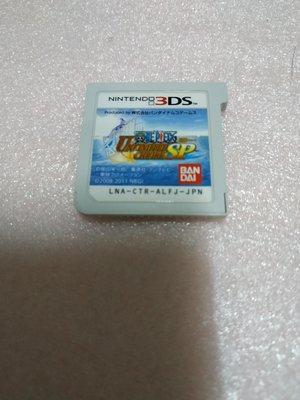 裸卡~請先詢問庫存量~ 3DS 航海王 SP N3DS LL NEW 2DS 3DS LL 日規主機專用