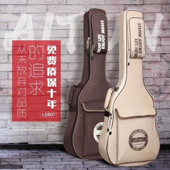 雙肩個性加厚琴包39 40 41寸民謠吉他包吉它背包袋古典學生用HRYC
