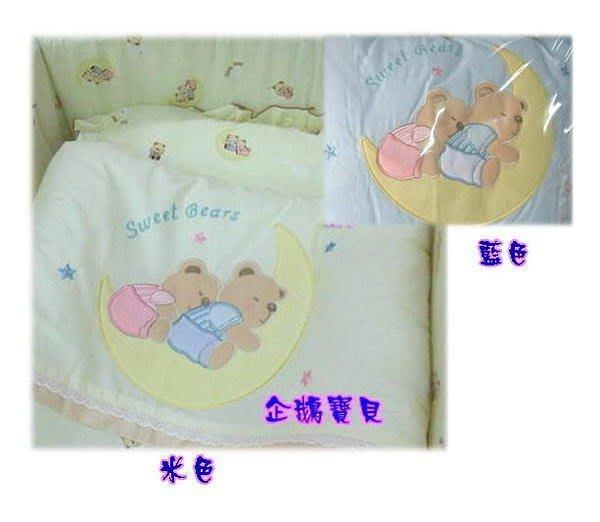 @企鵝寶貝二館@甜蜜月亮熊(100%純棉)七件組.七件式床組.嬰兒床組-L