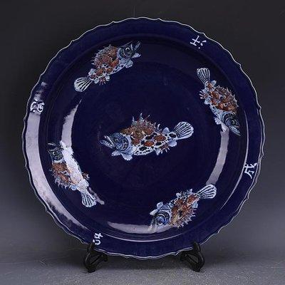 【三顧茅廬 】元代霽藍釉青花釉里紅桂魚紋瓷盤 官窯出土古瓷器手工瓷古玩收藏