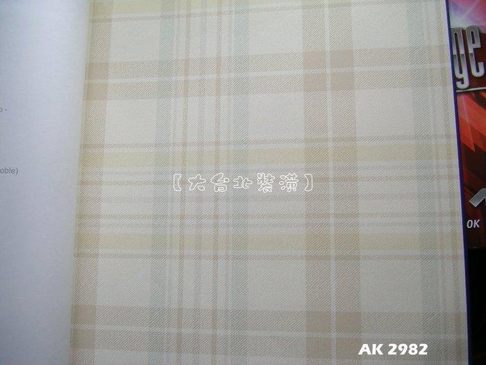 【大台北裝潢】AK進口平滑面純紙壁紙* 蘇格蘭格格紋(5色) 每支1800元