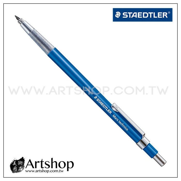 【Artshop美術用品】德國 STAEDTLER 施德樓 780 專家型工程筆