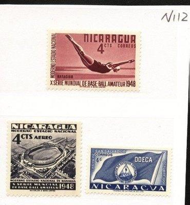 O(∩_∩)O~外國新票-----早期的古老郵票---3 枚---外票N112 彰化縣