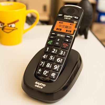 【福利品小刮傷】【中文選單】三洋 SANYO DCT-9811 DECT 數位電話【來電報號/免持對講】黑