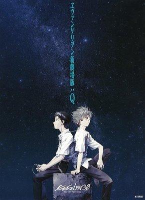 【藍光電影】BD50 新世紀福音戰士新劇場版:Q Evangelion 3(2013)帶粵語配音 128-055