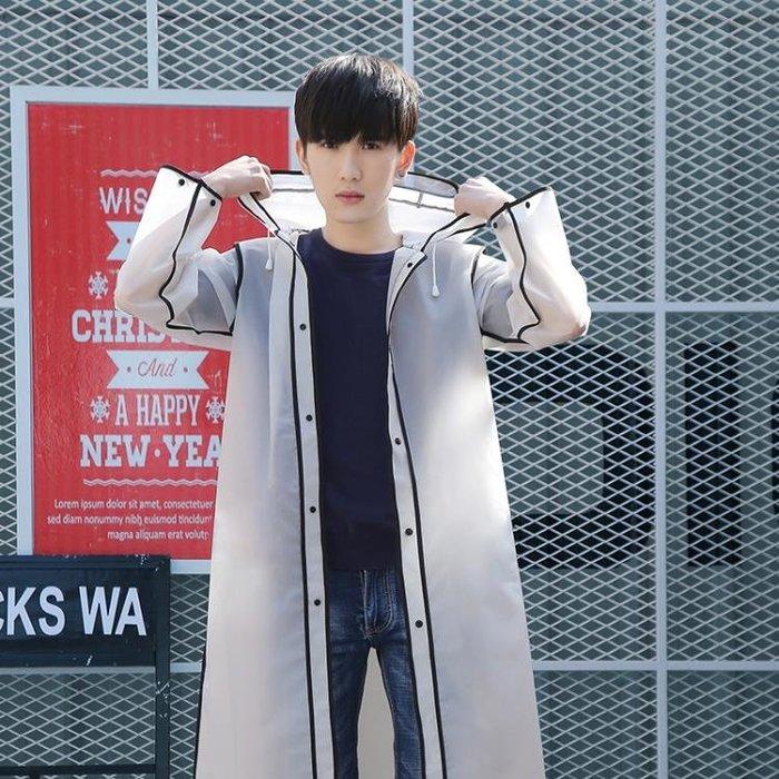 雨衣 旅行透明雨衣女成人韓國時尚徒步戶外男學生網紅雨披全身長款騎行