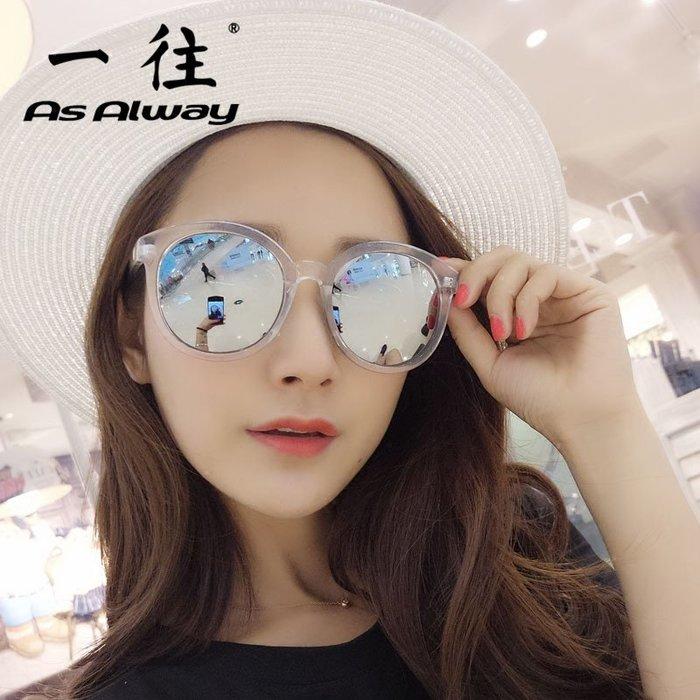 滿三件折80 滿千折百 免運 韓國潮流新款眼鏡圓框墨跡女生太陽鏡復古透明框反光墨鏡男生潮人
