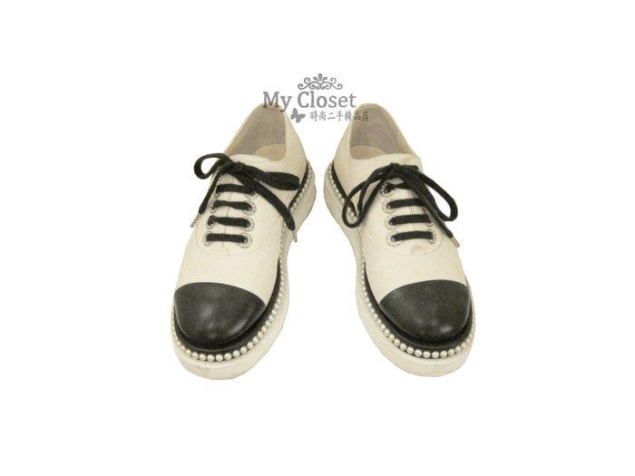 My Closet 二手名牌 CHANEL 超美 米x黑 雙色皮革 鑲珠  雙C logo 牛津鞋