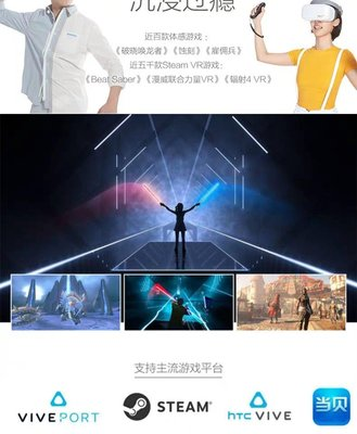 真4K無窗格 VR 一體機 奇遇2S 3DOF VR遊戲 手遊巨屏暢玩 愛奇藝會員訂製海量影片
