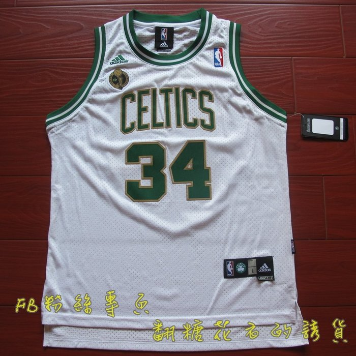 NBA官網正品塞爾堤克冠軍版Garnett加內特皮爾斯Pierce雷阿倫Allenbk青年版youth電繡網眼球衣