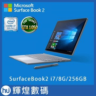 Microsoft Surface Book2 13.5吋 i7-256G 筆電 HN6-00013 台灣公司貨
