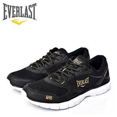 【DREAM包包館】EVERLAST LIGHT WEIGHTED輕量慢跑鞋 男運動鞋 4921255220 黑色 男款