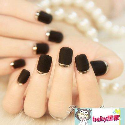 假指甲黑色磨砂質感假指甲貼片 金屬邊美...